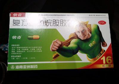 Supermedicin!